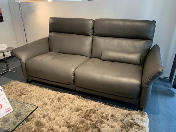 Contur Prato-2-sitziges Sofa mit Funktion-222472-1